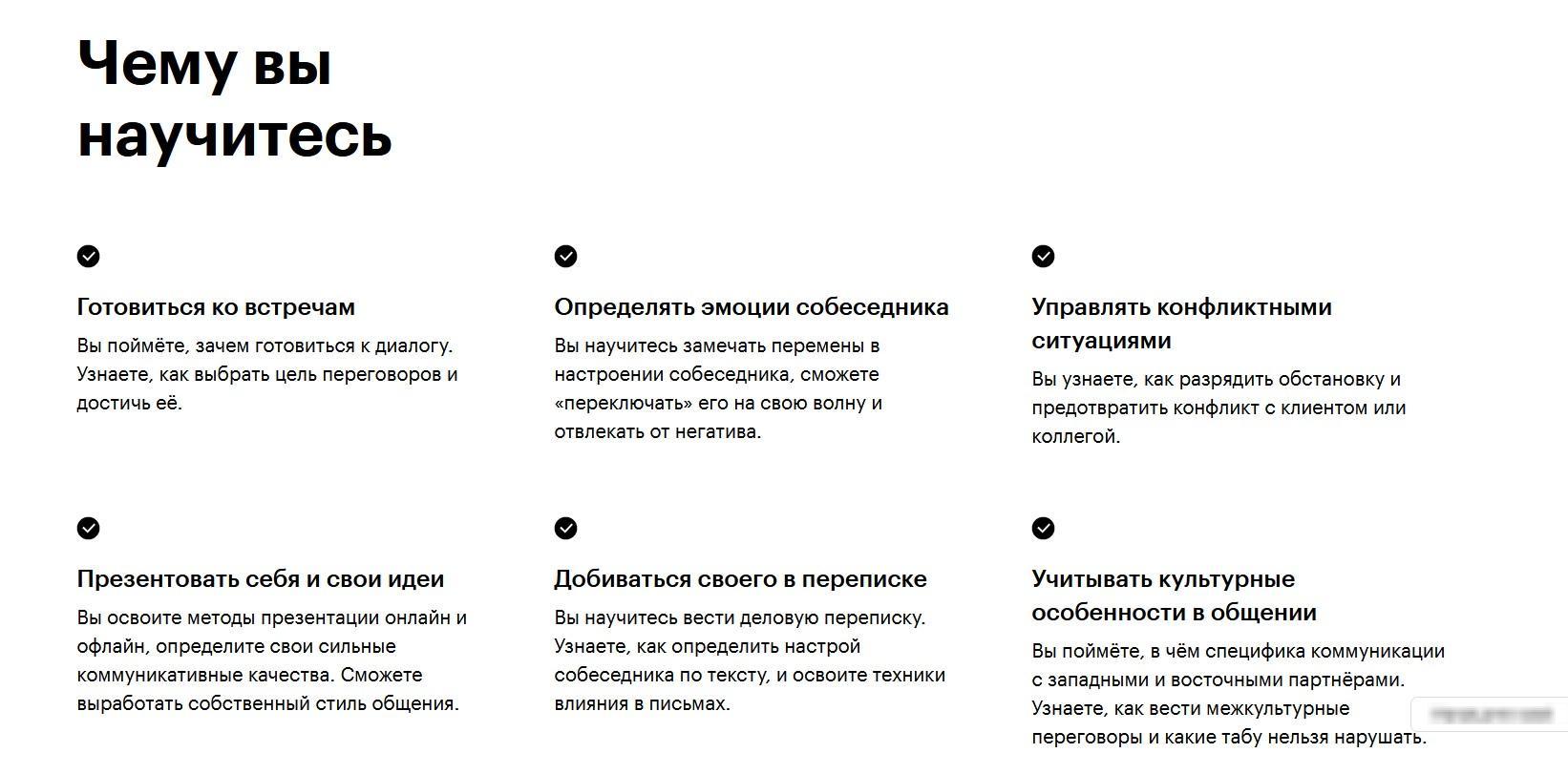 iskusstvo kommunikatsii 4