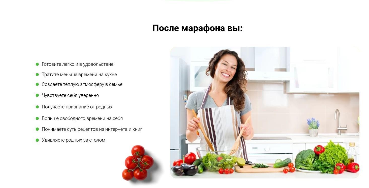 ovoschi za 10 minut 8
