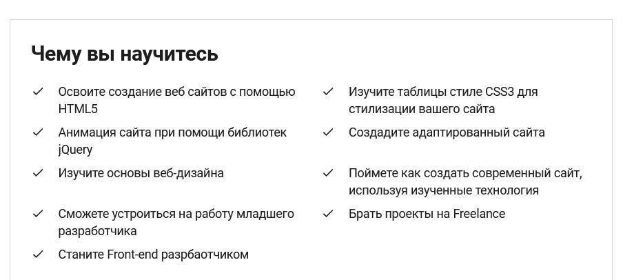 verstka dlya novichkov 6