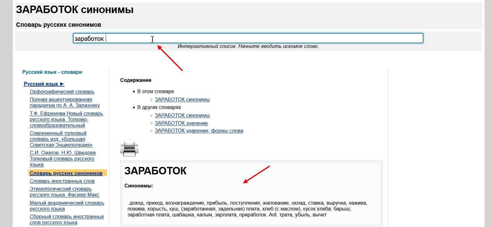 classes.ru 2