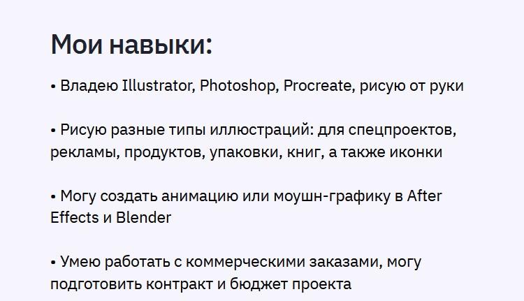 fakultet kommercheskoy illyustratsii