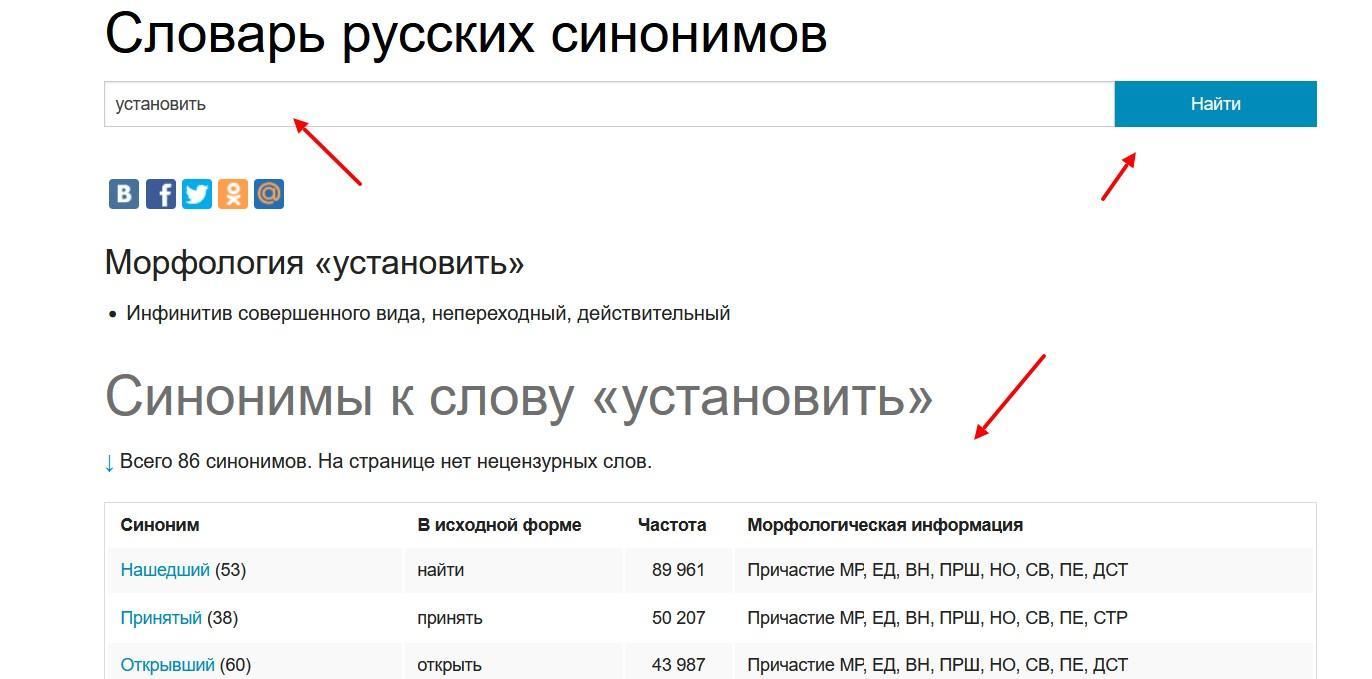 jeck.ru 5