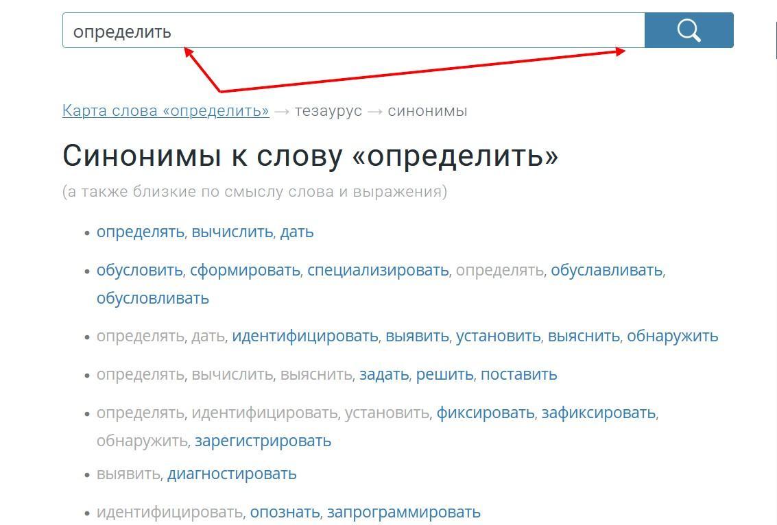 kartaslov.ru 3