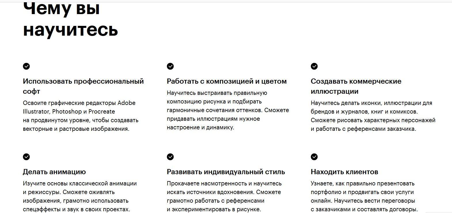 kommercheskiy illyustrator 4