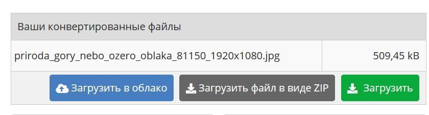 online convert.com 4