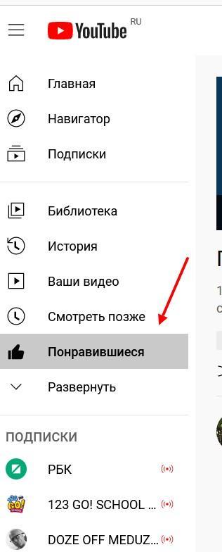 ponravivshiesya video 7