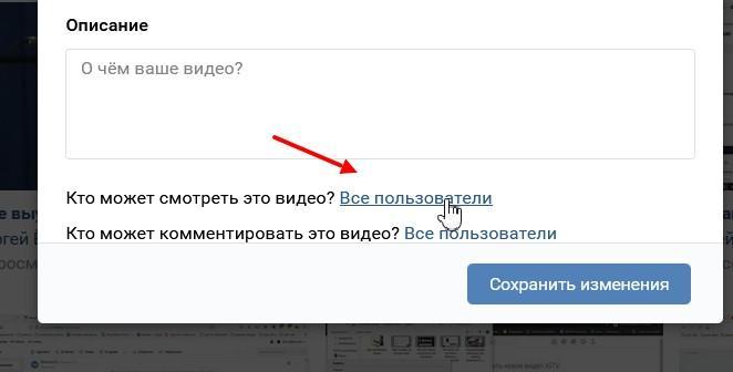 videozapisi Vkontakte 1